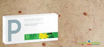 Papilovit - สำหรับหูด - สำหรับมวลกล้ามเนื้อ - ราคา เท่า ไหร่ - lazada