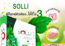 Solli - การเรียนการสอนso - ราคา - ราคา เท่า ไหร่ - ของ แท้