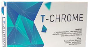 T Chrome - สำหรับลดความอ้วน - lazada - หา ซื้อ ได้ ที่ไหน - สั่ง ซื้อ