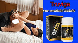 Truviga – pantip – รีวิว – การเรียนการสอน