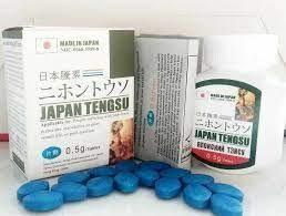 Japanese tengsu - ซื้อที่ไหน - ขาย - lazada - Thailand - เว็บไซต์ของผู้ผลิต